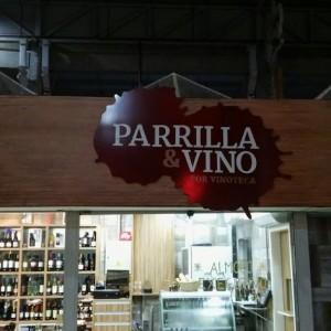 http://inovacao.equilibradigital.net/zoomimagem/wp-content/uploads/2016/05/parrilla-vino-fachada-1.jpg